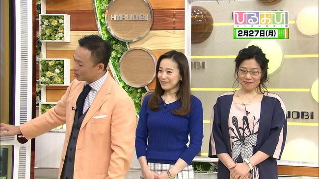 【画像】江藤愛アナのおっぱいがピッチピチのニットでエロいことにww