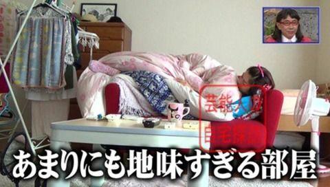 山崎夕貴アナ、自宅マンションの家賃は25万円 お風呂は夫婦で一緒に入る