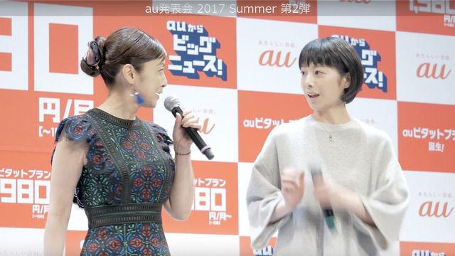 斉藤由貴のGカップおっぱい画像がヤバすぎるww若い頃の水着写真よりさらに巨乳化!auイベントで夏帆を公開処刑!2ch「昔からデカイ」「今でも綺麗でかわいい」