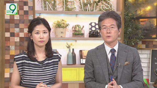 【画像】今日の桑子真帆さんと保里小百合さんと関口奈美さん 8.10