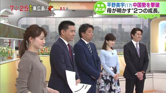 新井恵理那アナ グッド!モーニング 所さんお届けモノです!