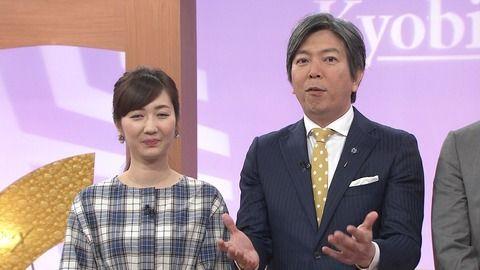 遠藤奈美「京biz X」2017年4月21日