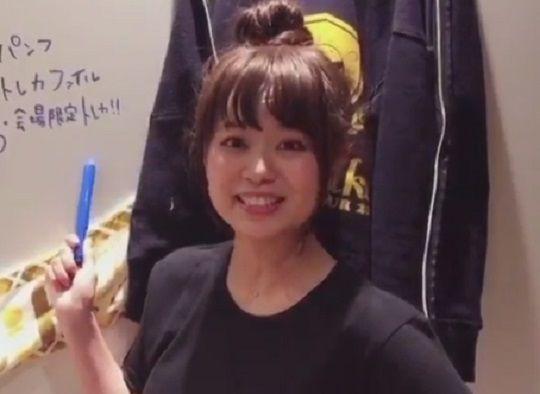 声優・井口裕香ちゃんのおっぱいが大きすぎると話題に!Gカップは余裕であると話題に!