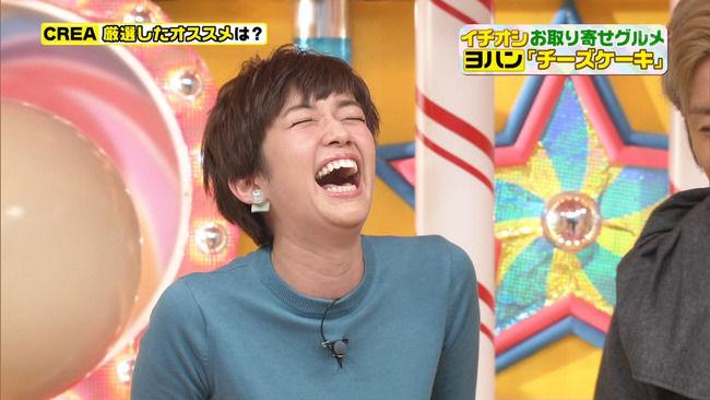 【画像】モデル佐藤栞里のおっぱいが揺れたww(GIF動画あり)