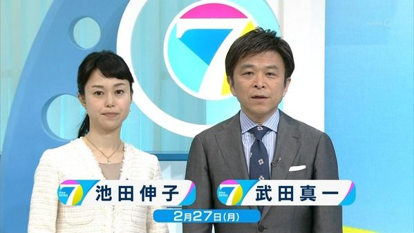 【画像】今日の池田伸子さんと福岡良子さん 2.27