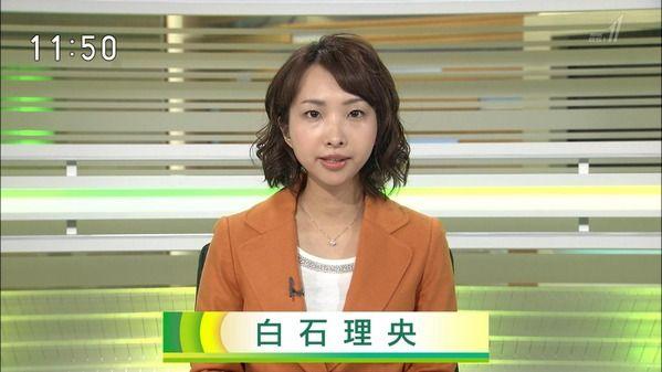 【画像】今日の白石理央さん 12.31
