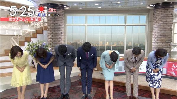 【画像】今日の夏目三久さん 5.19