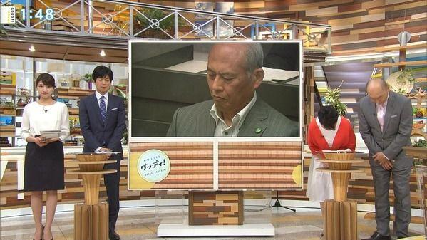 【画像】今日のミタパン(三田友梨佳さん) 6.8
