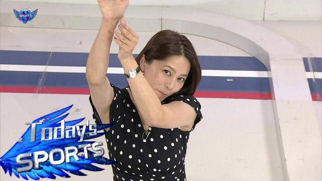 杉浦友紀アナ 巨乳 & 脇!!【GIF動画あり】