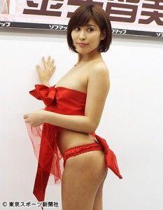 グラドル金子智美 ファンに感謝の下乳&Tバック