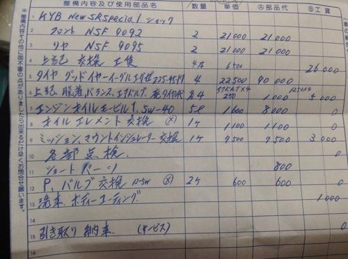 2014-05-01-13-58-37