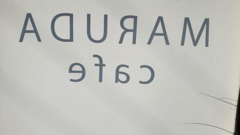 20201021_095245