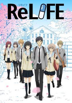 「ReLIFE」完結編の制作決定! BD/DVDで来年3月発売