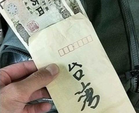 日本に来ていた台湾人、いきなり「台湾加油」と書かれた封筒を渡されむせび泣く
