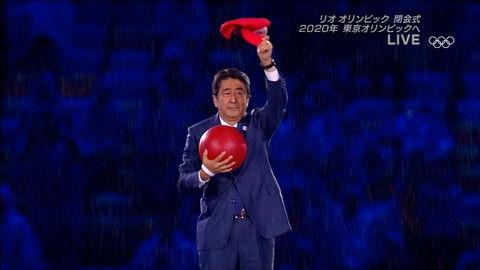 【リオ五輪】安倍首相のマリオコスプレなどの演出費用は総額12億円。高すぎると話題に