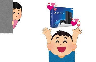 プレステ公式「今日はバレンタイン!本命にはPS4proをプレゼントしよう!」