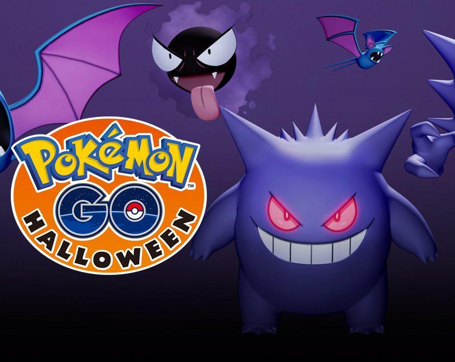 【ポケモンGO】ハロウィンイベント開始!ゴースト系以外のポケモンの出現率も上昇している模様