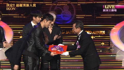 【速報】韓国の男性7人組iKONがレコ大最優秀新人賞の裏側がヤバい??ネット「LDH1億円記事で今年の新人賞はiKONの予定って書いてあった」