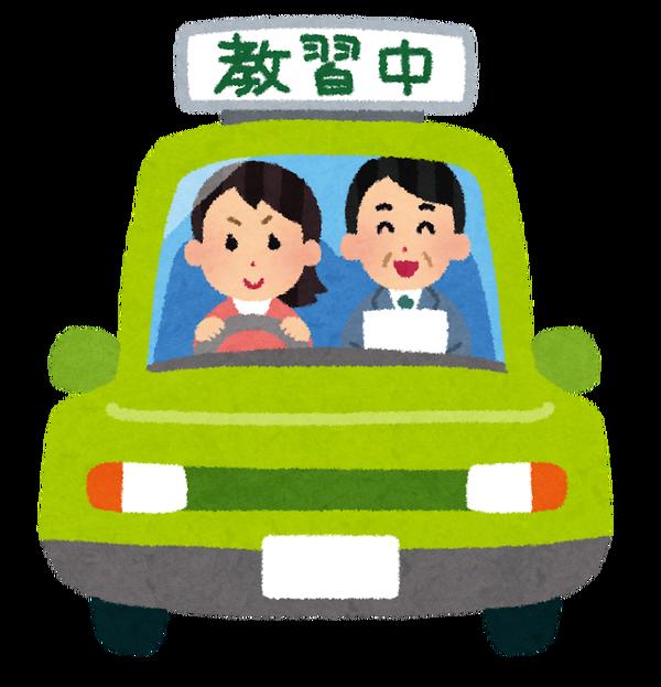 【大爆笑ww】路上教習、助手席に教官を乗せた状態で左折箇所を誤りとんでもない所に入ったwwwwwww