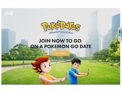 【朗報】一緒に「ポケモンGO」するデート相手をマッチングするサイト「PokeDates」が話題
