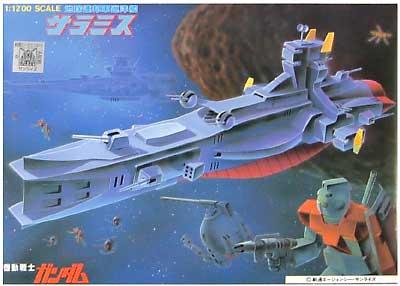 サラミスってガンダムMSMA以外の人気兵器投票なんてものがあったら間違いなく一位を取るであろう魅力的な艦だな