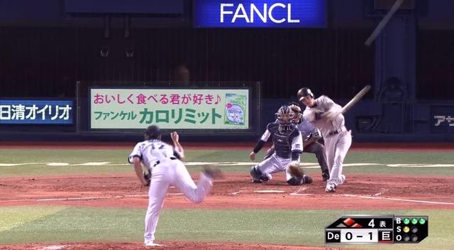 【第12号】坂本24打席ぶりのヒットが3ランホームランwwww