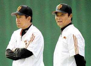 巨人、来季打撃コーチ3人制wwwwww