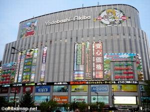 ヨドバシカメラ 新宿西口本店 -
