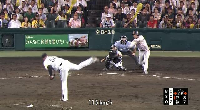 【朗報】長野久義、ついに本番を迎える。バックスクリーンへ11号3ラン