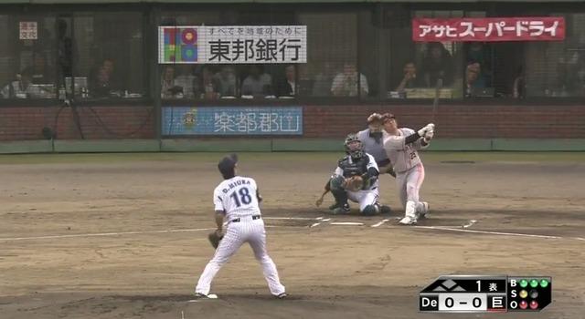 【第15号ソロ】村田修一、打率を.310台に乗せる