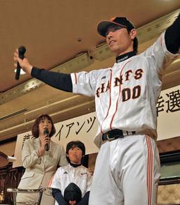 「今日巨人の選手来るって!」「坂本かな?長野かな」