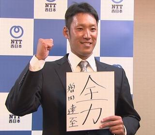 【西武】ドラ1増田達至、一軍合流