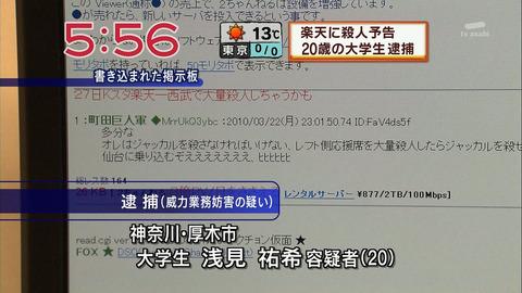 特価品4782 [無断転載禁止]©2ch.netYouTube動画>4本 ->画像>175枚