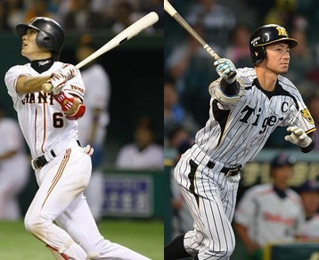 坂本勇人か鳥谷敬、どっちをひいきチームに欲しい?