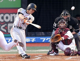 【日本シリーズ2013第6戦】巨人ファン祝勝会!