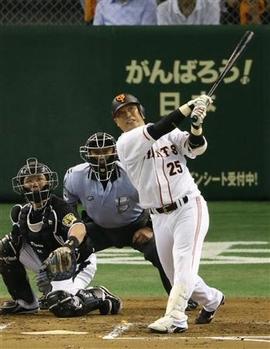村田修一のチーム別打率wwwwwwwwwwww