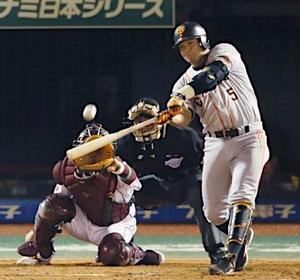 【日本シリーズ2013第6戦】ロペスとかいうなんJキラーwwwwww