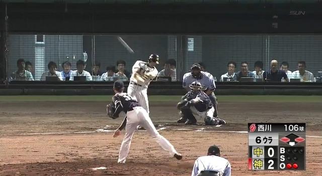 阪神 西岡剛 第3号3ランホームラン