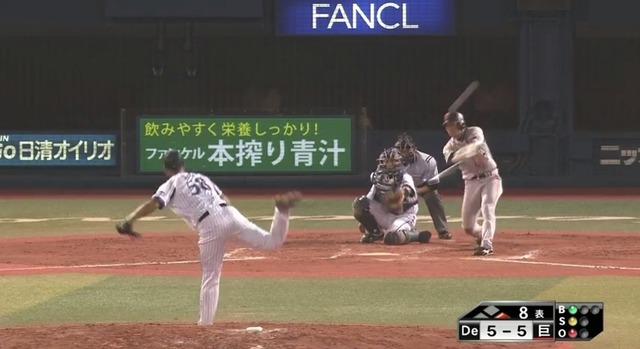 【第13号勝ち越し2ラン】長野久義 .261 13本 44打点
