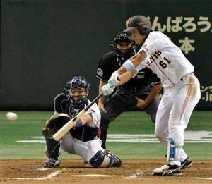 巨人・中井大介、遂に打率3割を切り代打を出される