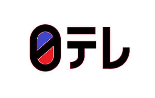 日本テレビ系列朝ニュース枠