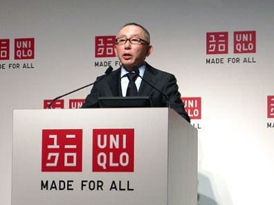 yunikuro