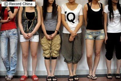 韓国 逮捕