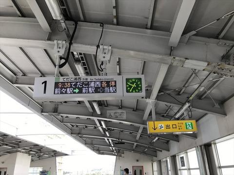 IMG_3610~photo_R