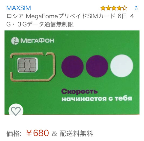 658A6BFF-335C-4AE4-A1CD-834A6FE30C5D