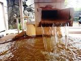 よかたん 大樽風呂2