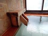 浴室 湯口7