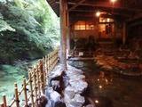 浴室棟 岩風呂・香華の湯へ 岩風呂 滝の湯2-5