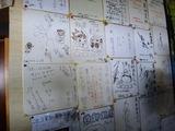 薬師温泉 食堂 サイン3
