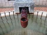 5鰻温泉共同浴場 女性浴室5-3